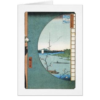 VIew From Near Massaki, Hiroshige, 1856-58 Card