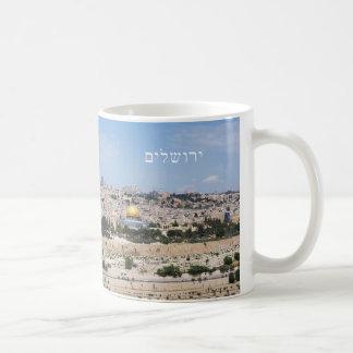 View of Jerusalem Old City, Israel Coffee Mug