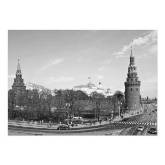 View of the Borovitskaya and Vodovzvodnaya towers. Photo Print