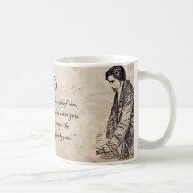 Vigilance by Spurgeon Mugs
