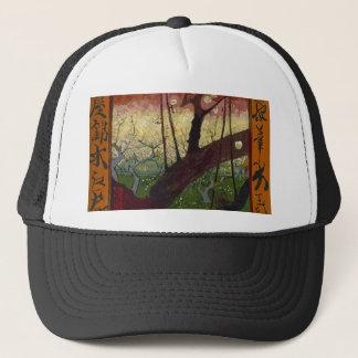 Vincent Van Gogh Flowering Plum Tree Art work Trucker Hat
