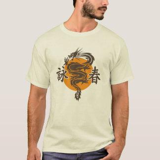 Ving Tsun dragon T-Shirt