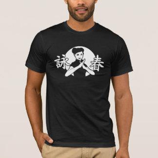 Ving Tsun Women/Girls T-Shirt