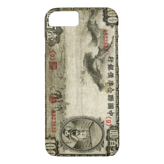 Vintage 100 Yuan Bill Ancient iPhone 8/7 Case