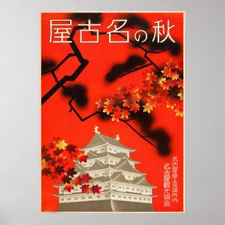 Vintage 1930s Autumn in Nagoya Japan Travel Poster