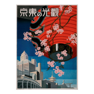 Vintage 1930s Cherry blossoms in Japan Travel Poster