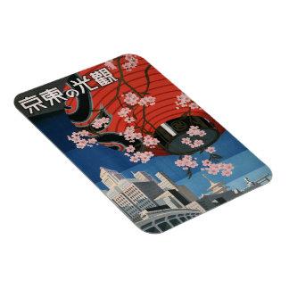Vintage 1930s Tokyo Japan Travel Photo Magnet
