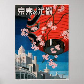 Vintage 1930s Tokyo Japan Travel Poster