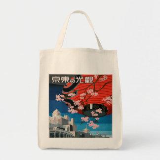 Vintage 1930s Tokyo Japan Travel Poster Grocery Tote Bag