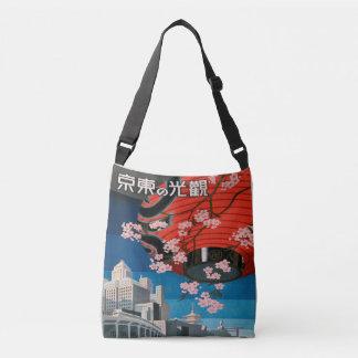 Vintage 1930s Tokyo Japan Travel Poster Tote Bag