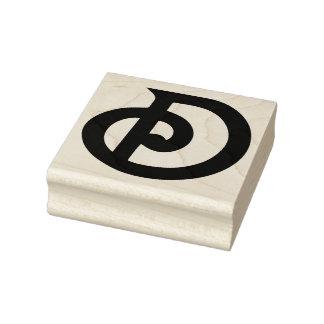 Vintage 1970s Letter D Monogram Rubber Art Stamp