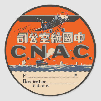 Vintage Air Travel Label