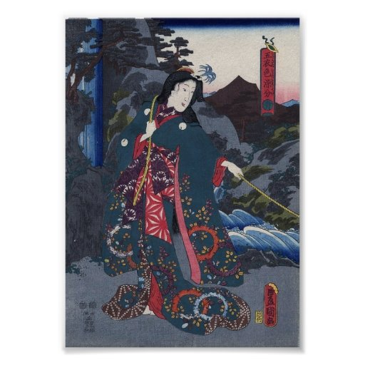 Vintage Ancient Japanese Art Poster