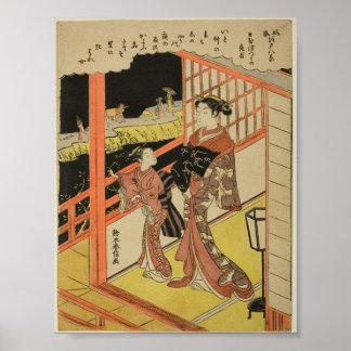 Vintage Ancient Japanese Art Print