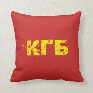 Vintage and used KGB Pillow