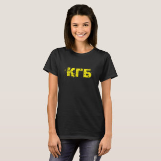 Vintage and used KGB T-Shirt