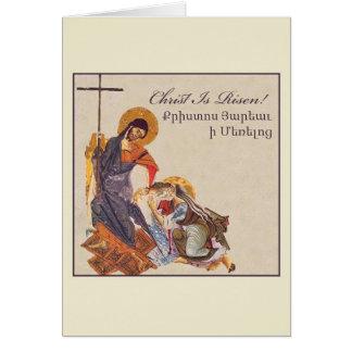 Vintage Armenian Easter Greeting Card