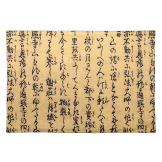 Vintage Asian Calligraphy on Antique Paper Placemat