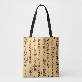 Vintage Asian Calligraphy on Antique Paper Tote Bag