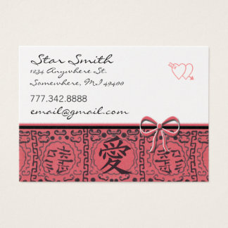 Vintage Asian Print Kanji for Love Added Business Card