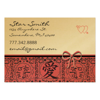 Vintage Asian Print Kanji for Love Added Large Business Card