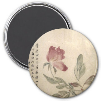 Vintage Asian Unique Flower Floral Elegant Magnet