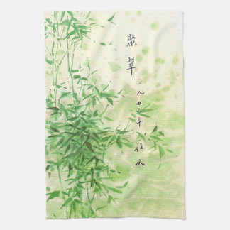 Vintage Bamboo Kitchen Towel