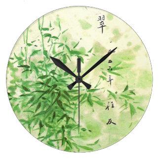 Vintage Bamboo Large Clock