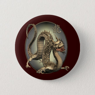 Vintage Chinese Dragon 2 Inch Round Button