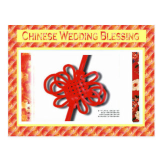 Vintage, Chinese, Wedding, Blessing, Postcard