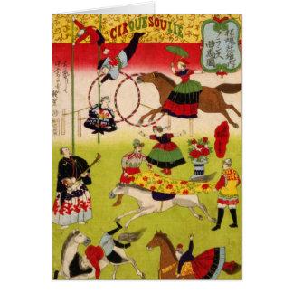 Vintage CircueSoulie Card