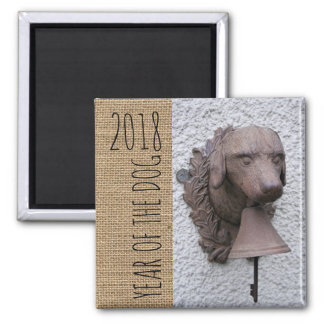 Vintage Dog Bell with Key Dog Year 2018 Magnet