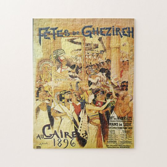 Vintage Egyptian Themed railway jigsaw puzzle