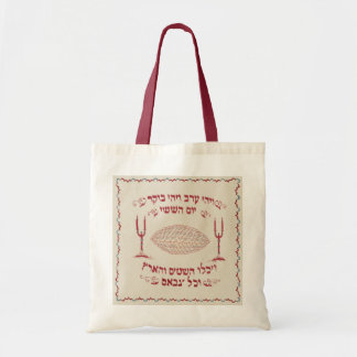 Vintage Embroidered Challah Cover Budget Tote Bag