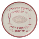 Vintage Embroidered Challah Cover Plate