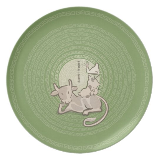Vintage Fist of Kitchen Plaet Plate