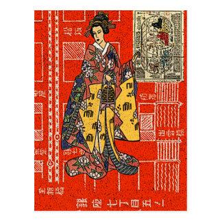 Vintage Geisha Postcard