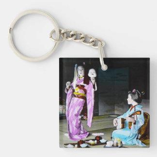 Vintage Geisha Practicing Classic Noh Dancing Keychain