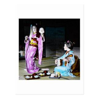 Vintage Geisha Practicing Classic Noh Dancing Postcard