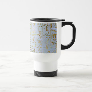 Vintage Gold Egyptian Paper Print Travel Mug