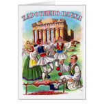 Vintage Greek Easter/Pascha Card in English