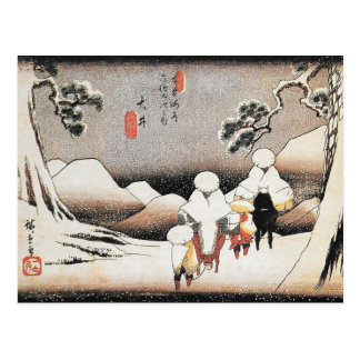 Vintage Hiroshige Japan Snow Art Print Postcard
