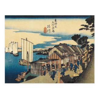 Vintage Hiroshige Japanese Harbor Scene Postcard
