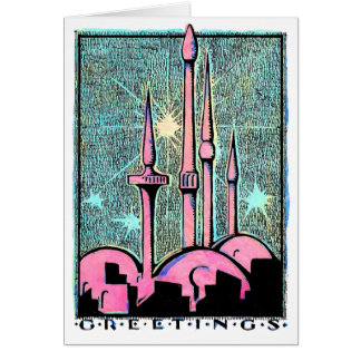 Vintage Holiday Greetings from The Holy Land Card