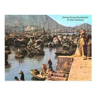 Vintage, Hong Kong Bumboats in the harbour Postcard