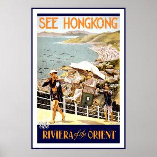 Vintage Hong Kong Travel Poster