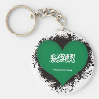 Vintage I Love Saudi Arabia Basic Round Button Keychain