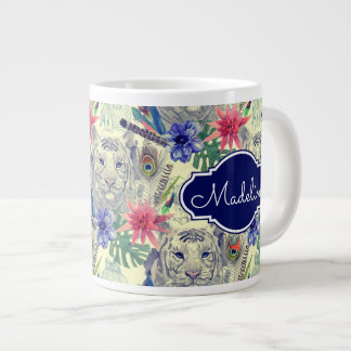 Vintage Indian Style Tiger Pattern | Add Your Name Giant Coffee Mug