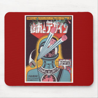 Vintage Japan Mousepads