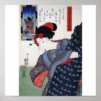 Vintage Japanese Art 1800's Poster